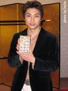 20080229yamato1